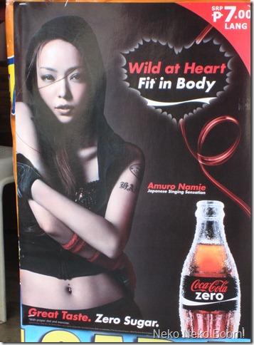 namie amuro coke zero